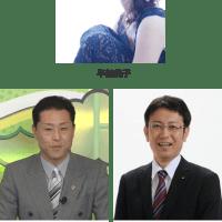 菊花賞のキー10月20日