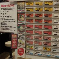 G麺屋たいら(6)