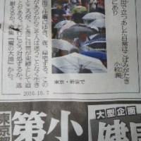 読売朝刊2面「四季」に掲載された小紋潤の歌十首