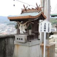 天満宮境内社の淡島神社
