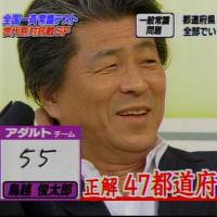 【フジテレビ】汚染マップに書かれた県名が埼玉と山梨で逆に[10/25]★2