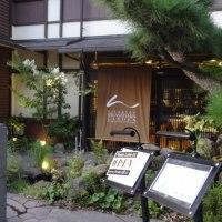 �컳���Higashiyama Garden)
