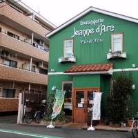 仙台でランチ(15) ジャンヌダルク フィスエペールの「厚切りベーコンのカプレーゼサンド」と「プランタン」