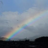 二朝虹が掛かり