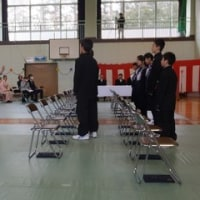 卒業おめでとう!!・・・・・小学校卒業式