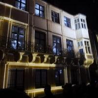 第2353回 Light nights - 125 years celebration of the accession of the Nassau dynasty