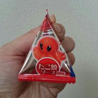 亀田製菓 柿の種 水族館限定