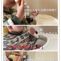いっぱい食べて大きくなるゾォ〜〜*\(^o^)/*