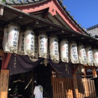『浪速史跡めぐり』四天王寺・亀井堂には「白石玉出の水」が湧いていて、その水で供養した経木