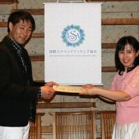 2016年国際スクラップブッキング協会ISAアワード表彰式