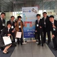 回復期研究大会in広島(肉はできるだけ厚めに)