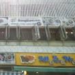 ポンスニ(鳳順)BONGSUNI本店
