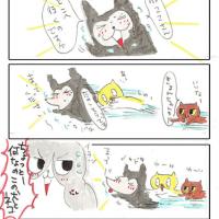 うざーい!!!