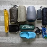 海外自転車旅の携行品~キャンプ用品