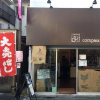 九品仏  compass coffee