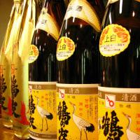 秋晴れの熟酒