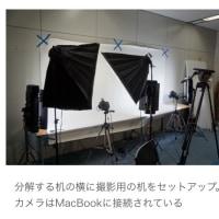 iPhone 7「分解の儀」 職人の技を見た