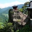 阿信県行旅、山寺・立石寺に蝉の啼き声を聞きに行く。 松尾芭蕉と325年を経た心の邂逅。