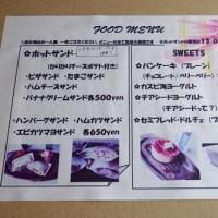 カフェHANAHANAが4月27日Open!