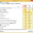 148 Windows Update