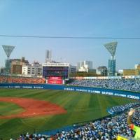 横浜DeNA対福岡ソフトバンクオープン戦
