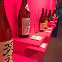 仕事帰りにふらりと日本酒(﹡ˆ︶ˆ﹡)♬*