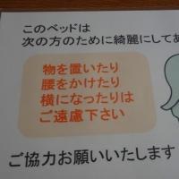 パパも無事に退院♪ お祝に麻雀(?)大会!!!