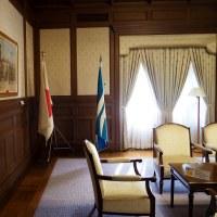 貴賓室他・・神戸公館内部の様子