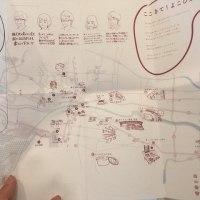 横芝光町と千葉大学のコラボ^0^