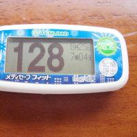 糖尿病性の意識障害の被告に猶予判決