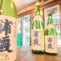 『28BY 浦霞 純米生酒』