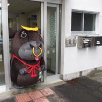 6月のみみサポサロンは「和牛」です!