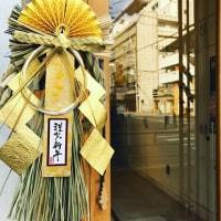 あけましておめでとうございます。  『大阪 堀江 美容室 carre キャレ』