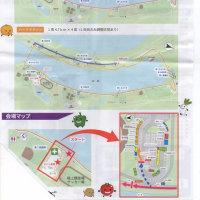第24回ベジタブルマラソンin彩湖