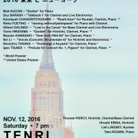 11/12(土)Tenri Cultural Instituteにて「庭~ピアノとクラリネットと篳篥の為の」米国初演