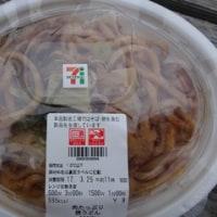 2017・3・25(土)…セブンイレブン「肉たっぷり焼うどん」