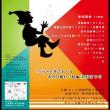 かしわ演劇祭の歴史~第1回かしげき2011~
