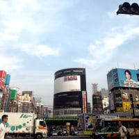 新宿の空の下にて〜