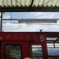 嵯峨野観光鉄道 (京都トロッコ列車)に乗りました。