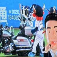檻猫戦0423★雅、劇場どころか炎上orz
