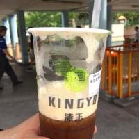 香港旅行2016 №10 清玉好茶 Kingyo HK