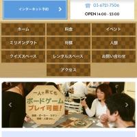 2016年10月17日    五反田の美容院   囲碁    広州市場