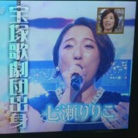 愛純もえり@カラオケバトル ルーキーズカップSP