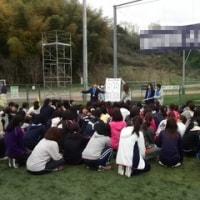 オリゼミ、学生指導、鳥取県史ブックレット発行