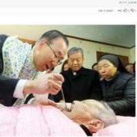パン・ギムンとノ・ムヒョン~韓国大統領候補の横顔 1