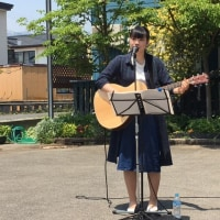 第2回 長井市がやがや市に出演してきました!