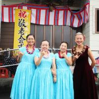 中ノ浜の敬老会