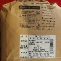 【配当】電算システム(東1・3630)