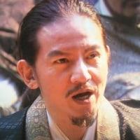 団結「真田丸」