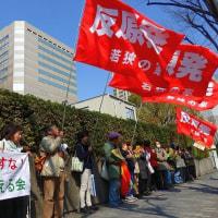 歴史を逆行させる 大阪高裁決定(3月28日)